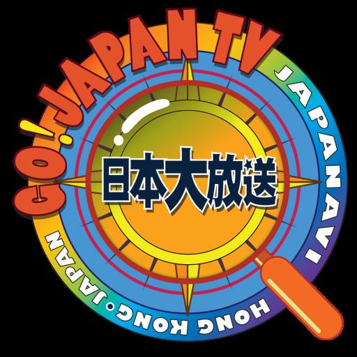 GO JAPAN TV